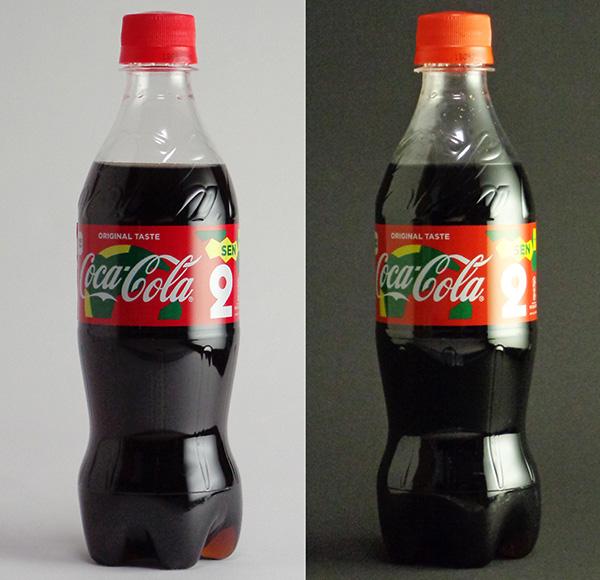 写真の背景が白と黒の場合を比較